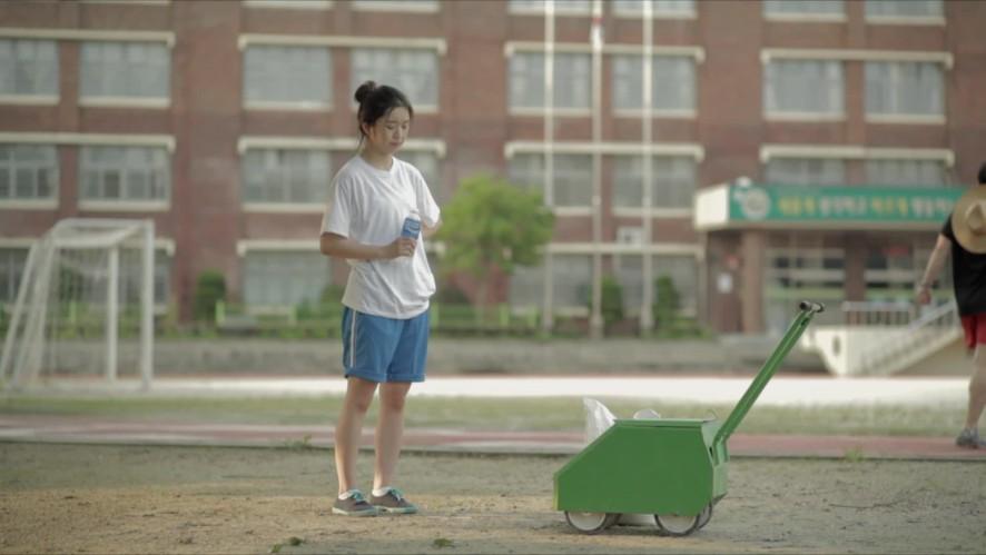 한예종 팩토리 - 이달의 추천영화 <용순, 열 여덟 번째 여름>, 2014