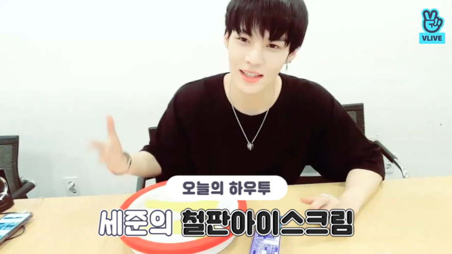 [V PICK! HOW TO in V] 세준의 철판아이스크림🍨 (HOW TO MAKE SEJUN's Ice cream rolls)