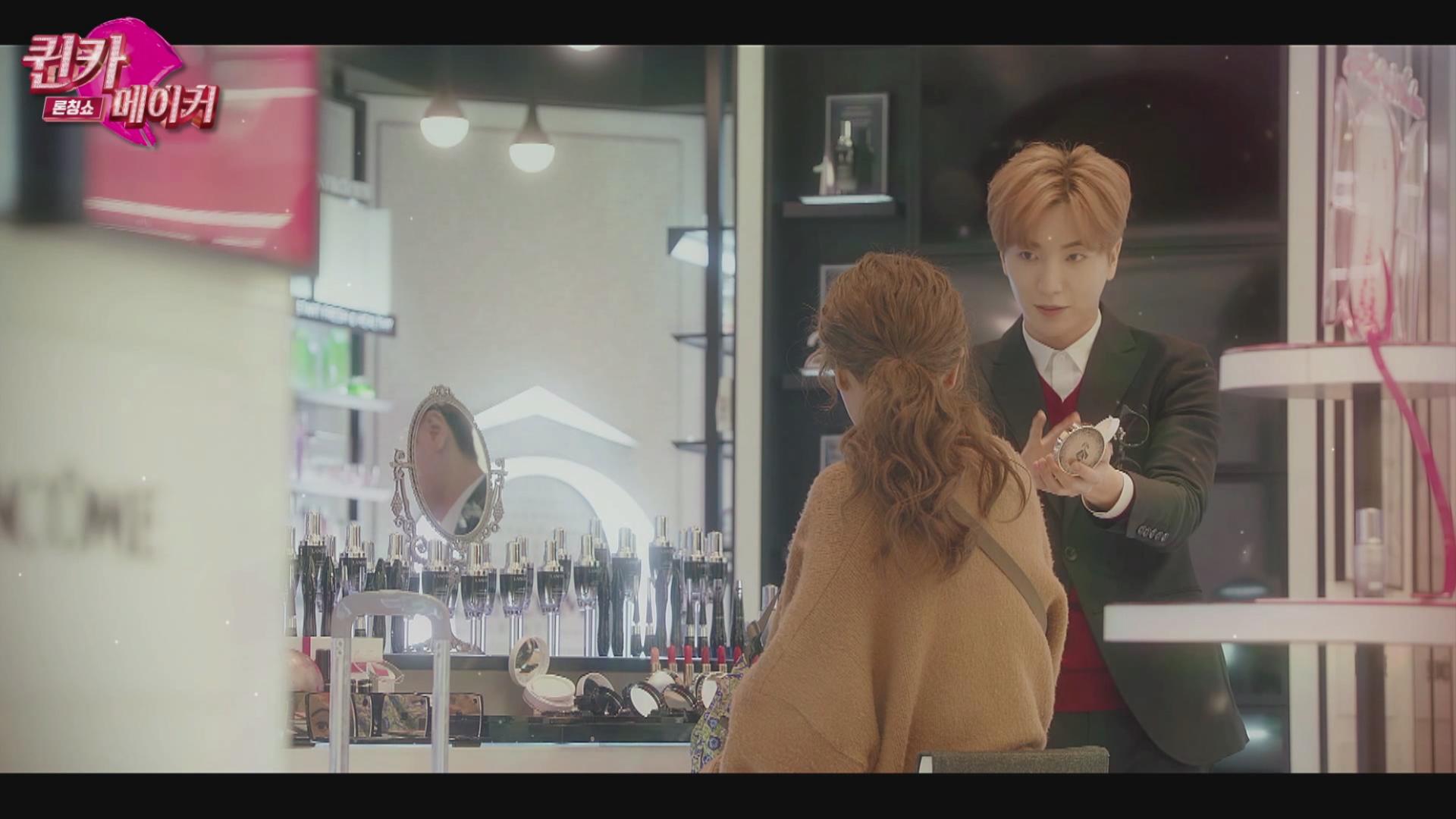 '퀸카 메이커' 런칭쇼 with SUPER JUNIOR Teaser