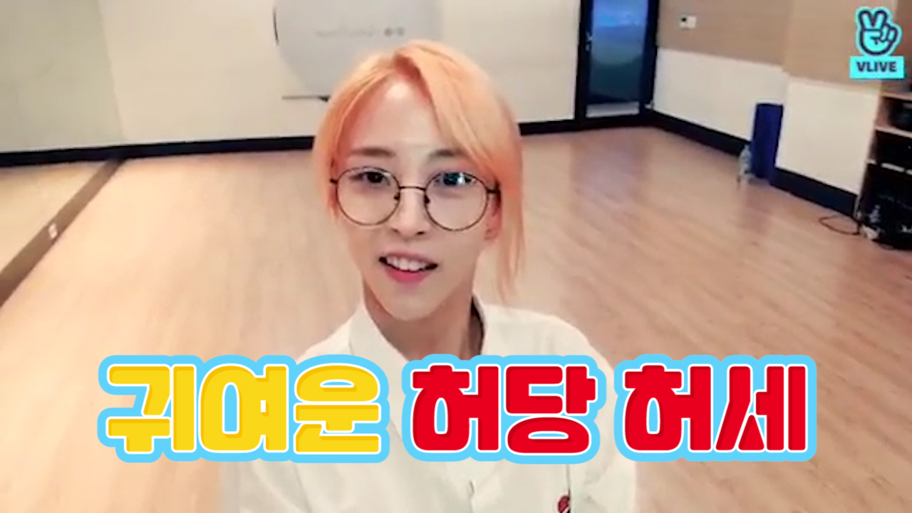 [MAMAMOO] 큐트허당허세 🌟문별이🌟 (Moon Byul talking about her new song)