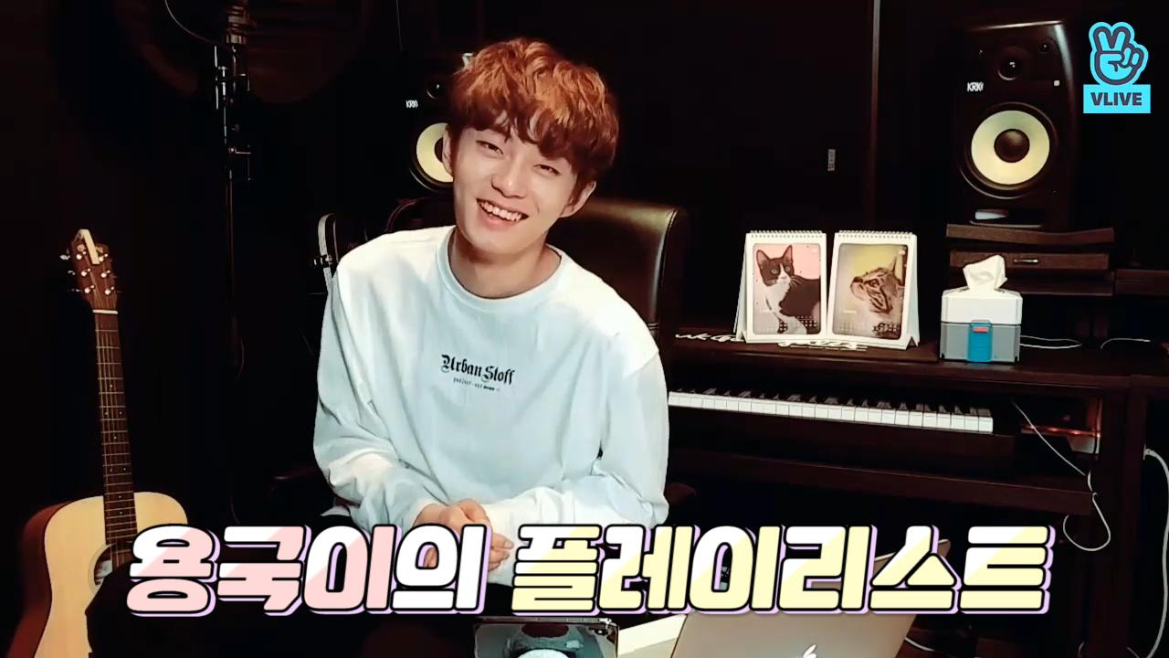 [김용국] 눈이 즐겁고 귀가 즐거운 DJ용꾸꾸의 플레이리스트🎵(JINLONGGUO's playlist)