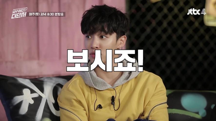 [단독공개_더댄서 미방짤]은혁X기광X태민 멤버들 이야기를 해보았다! 우리 팀의 댄스 능력자 뉴규?