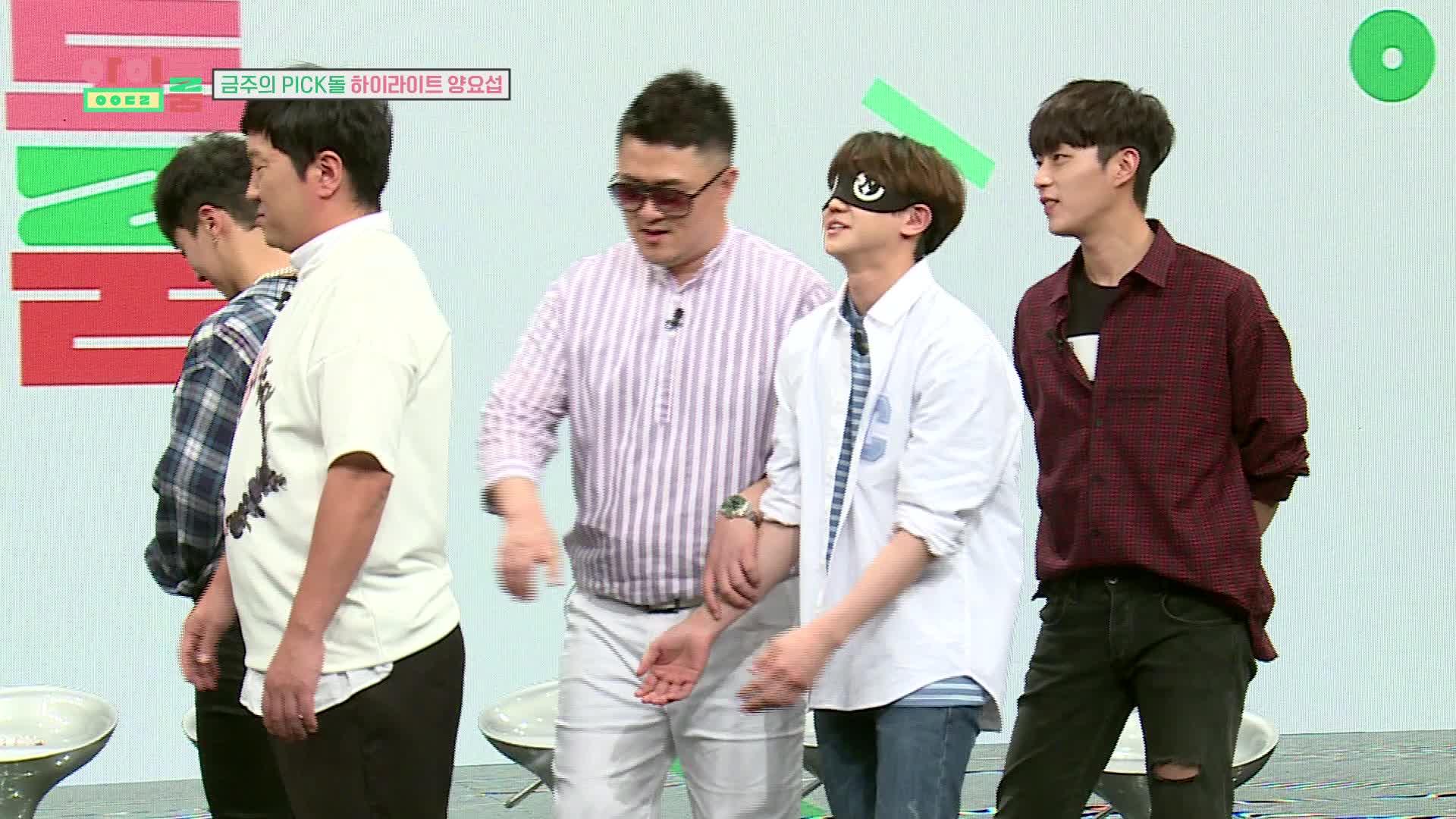 3rd 요정캠_팩트체크(3) 엉덩이감별