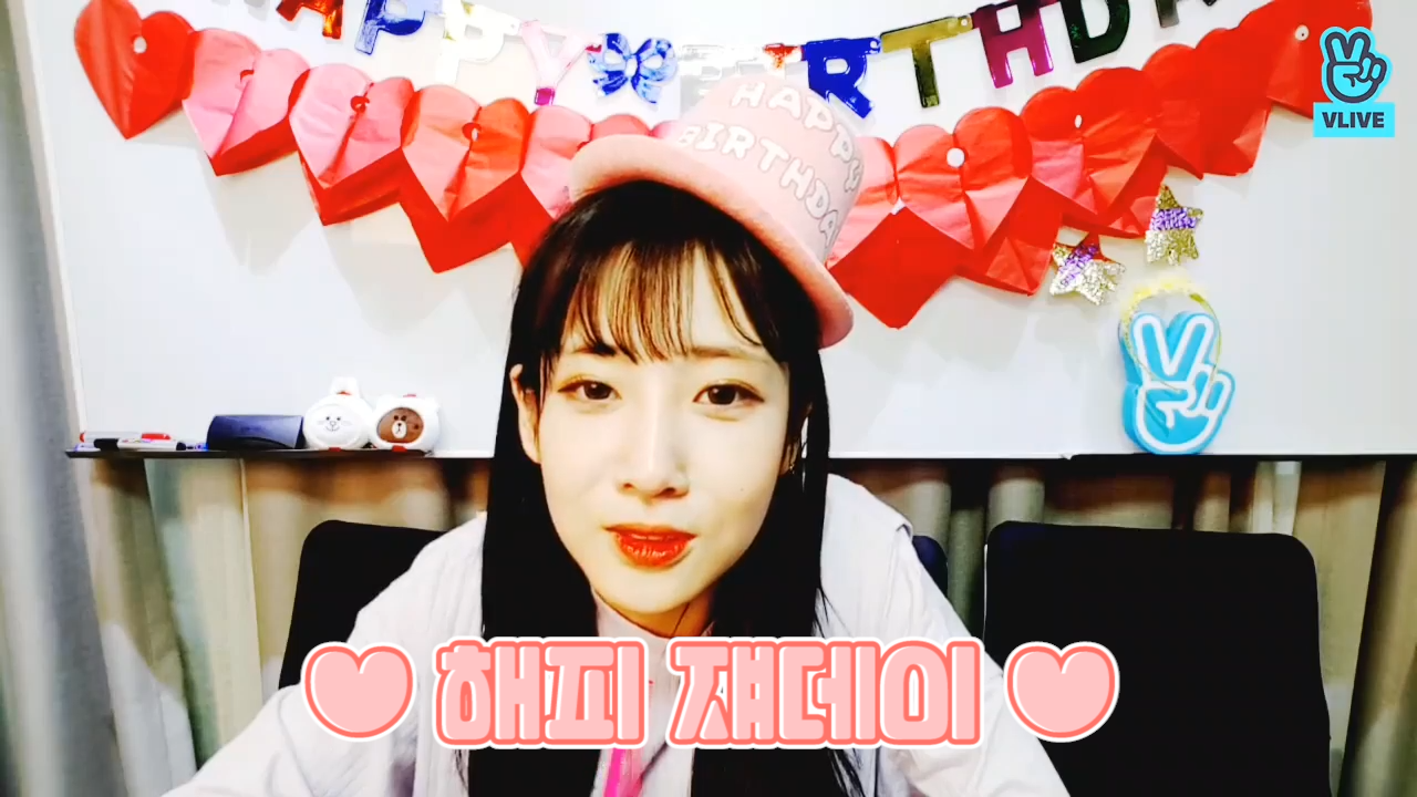 [LOVELYZ] 유최애가 바라는 단 하나의 생일선물.mafia (HAPPY JIAE DAY)