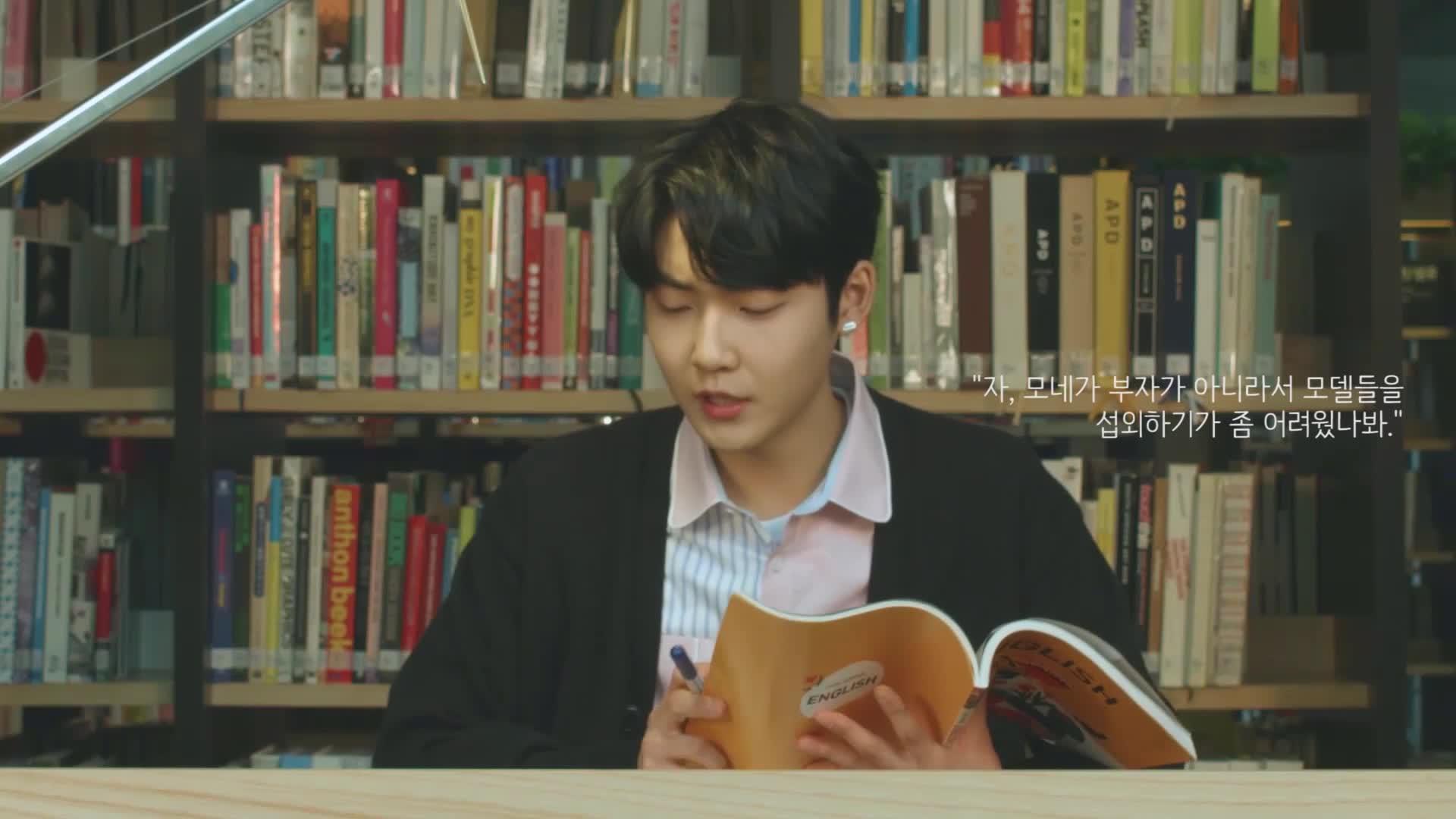 케빈이랑 영어 공부를 같이 한다면? <고1이라면 덥즈랑 교과서 위주로 열심히 하자>