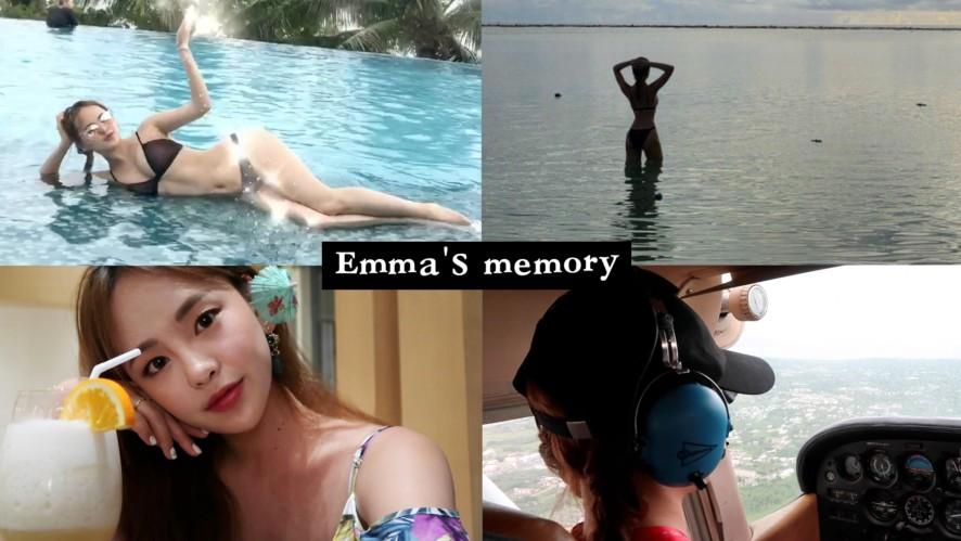 [엠마뷰티 EMMA BEAUTY] [VLOG] 액티비티 엠마의 행복했던 괌 여행기 #2 GUAM VLOG