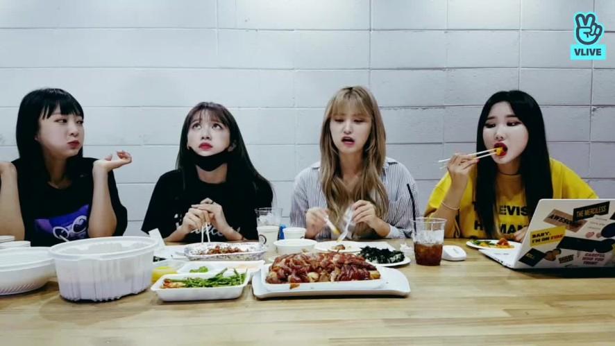 [EXID] 4월의 '해주세요' 먹방 LIVE~!