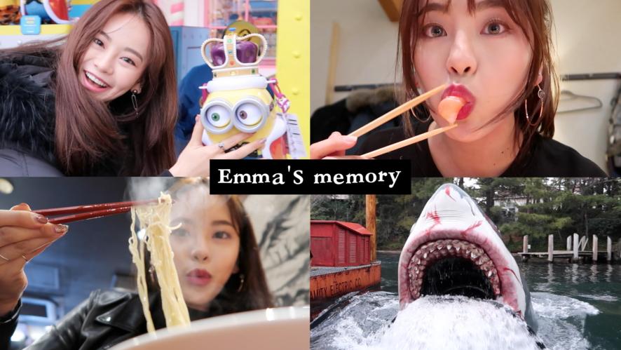 [엠마뷰티 EMMA BEAUTY] 하루에 만 칼로리씩 먹었던 행복했던 오사카 브이로그 Osaka vlog