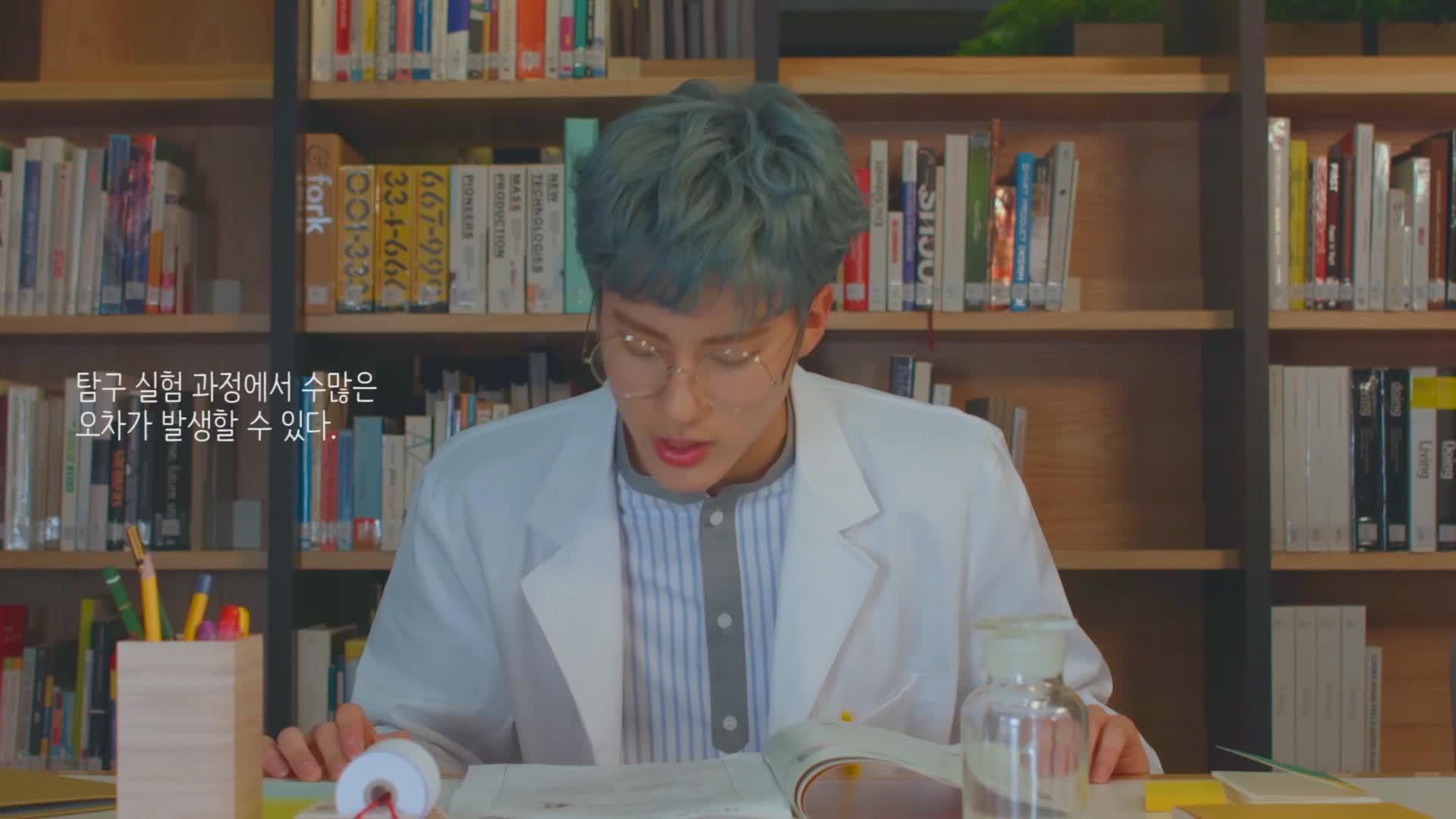 에릭이랑 과학 공부를 또 같이 한다면? <고1이라면 덥즈랑 교과서 위주로 열심히 하자>