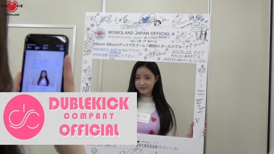 [Special Clip] 모모랜드의 일본 방문기 #오사카