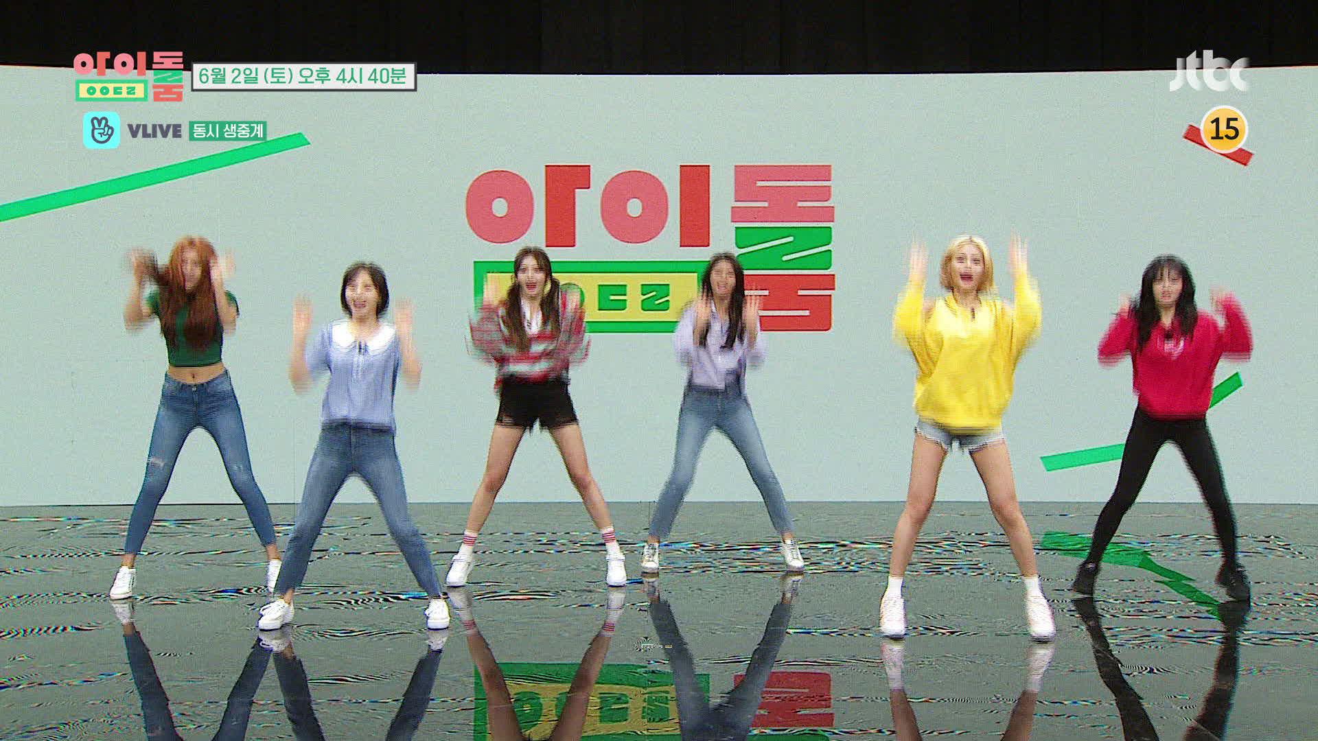 <아이돌룸> 4회 예고 - AOA, 1년 4개월만의 컴백!