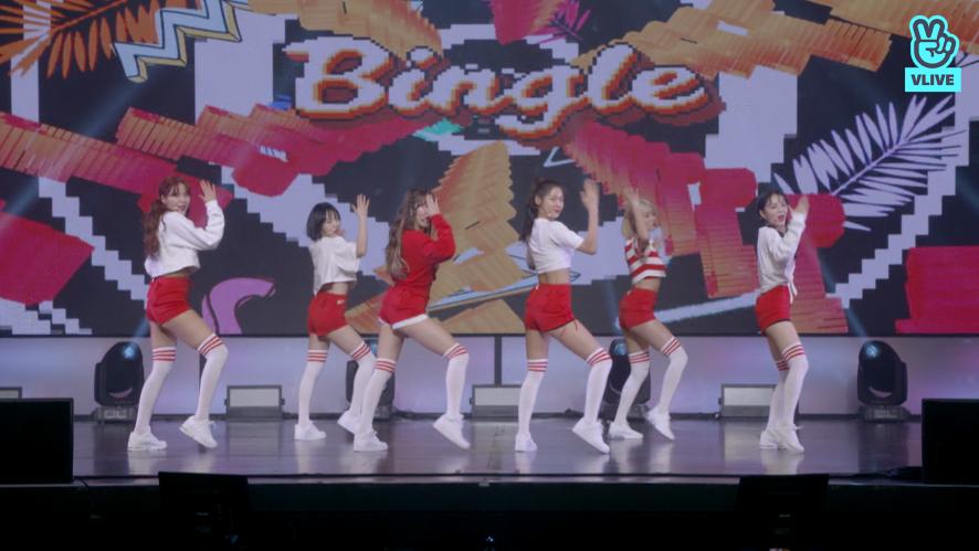 AOA - 빙글뱅글(Bingle Bangle) 무대 공개!