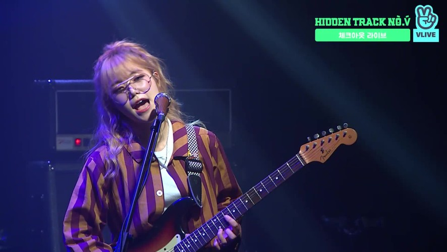 [Check-Out LIVE] 새소년 - 구르미