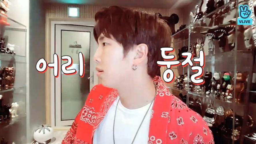[BTS] 몬스튜디오를 찾아온 손님들🐯🐰🐹 (V&Jungkook&Jin visiting Monstudio!)
