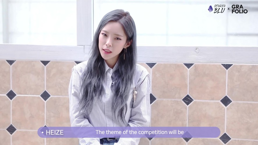 Teenager Composition Competition #4 with Heize