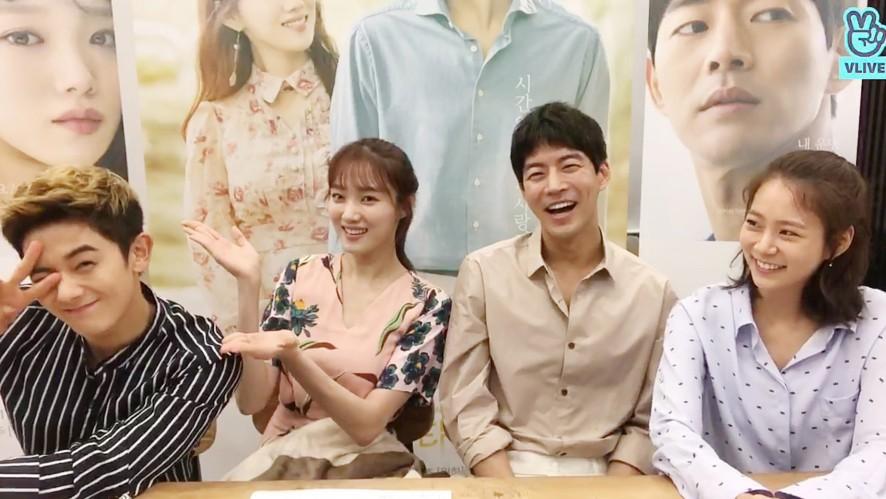[김동준] tvN '멈추고 싶은 순간 : 어바웃타임' 본방사수 독려 LIVE! (+다시보기)