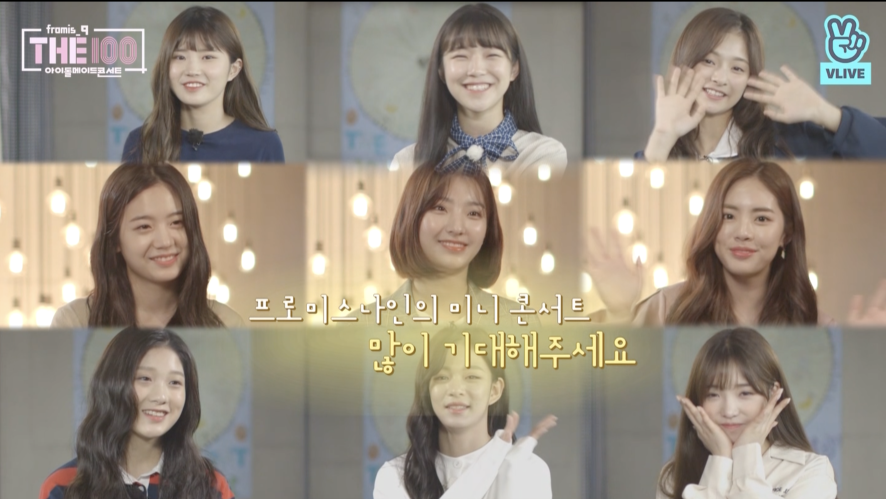 [THE100_fromis_9] 100시간, THE END Ep. 24