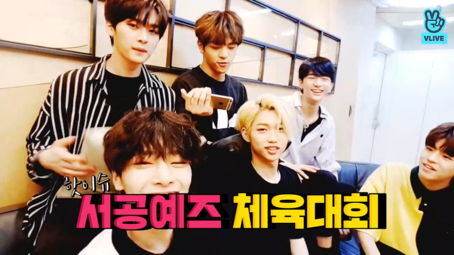 [Stray Kids] 열정부자 드림하이 현실판 서공예즈🎶 (Stray Kids talking about their school life)