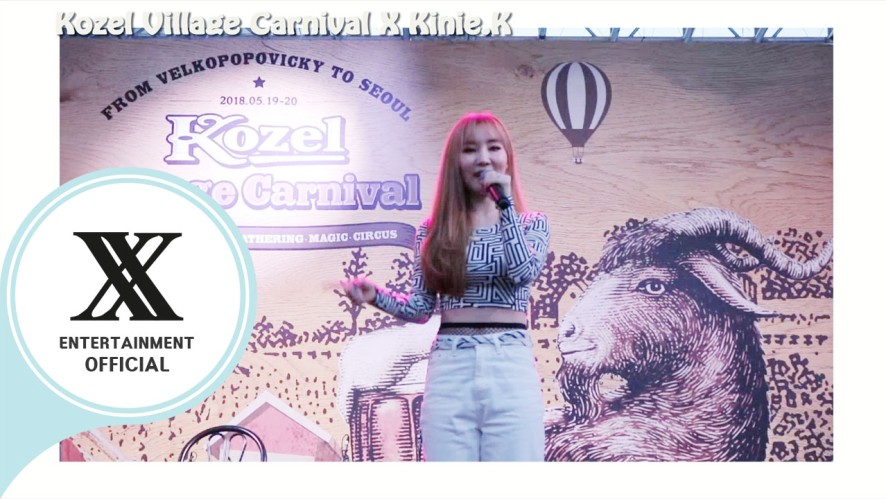 Kozel Village Carnival X Kinie.K(키니케이)