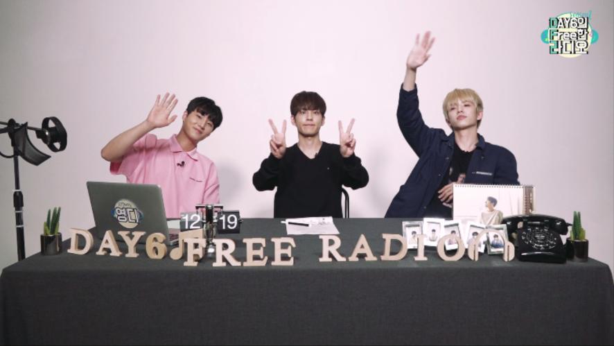 [DAY6의 Free한 라디오 시즌2] DJ Young K with 원필, Jae