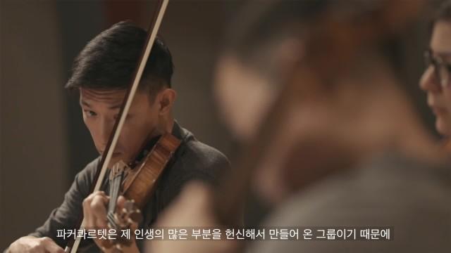 2018 앙상블디토 바이올리니스트 다니엘 정   2018 Ensemble DITTO violinist Daniel Chong