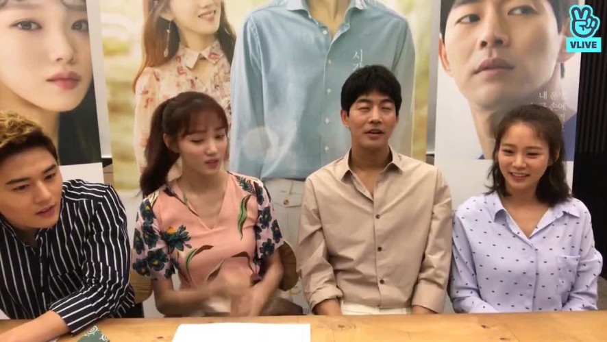 tvN '멈추고 싶은 순간:어바웃타임' 본방사수 독려 LIVE! ('ABOUT TIME' Don't miss it, LIVE!)