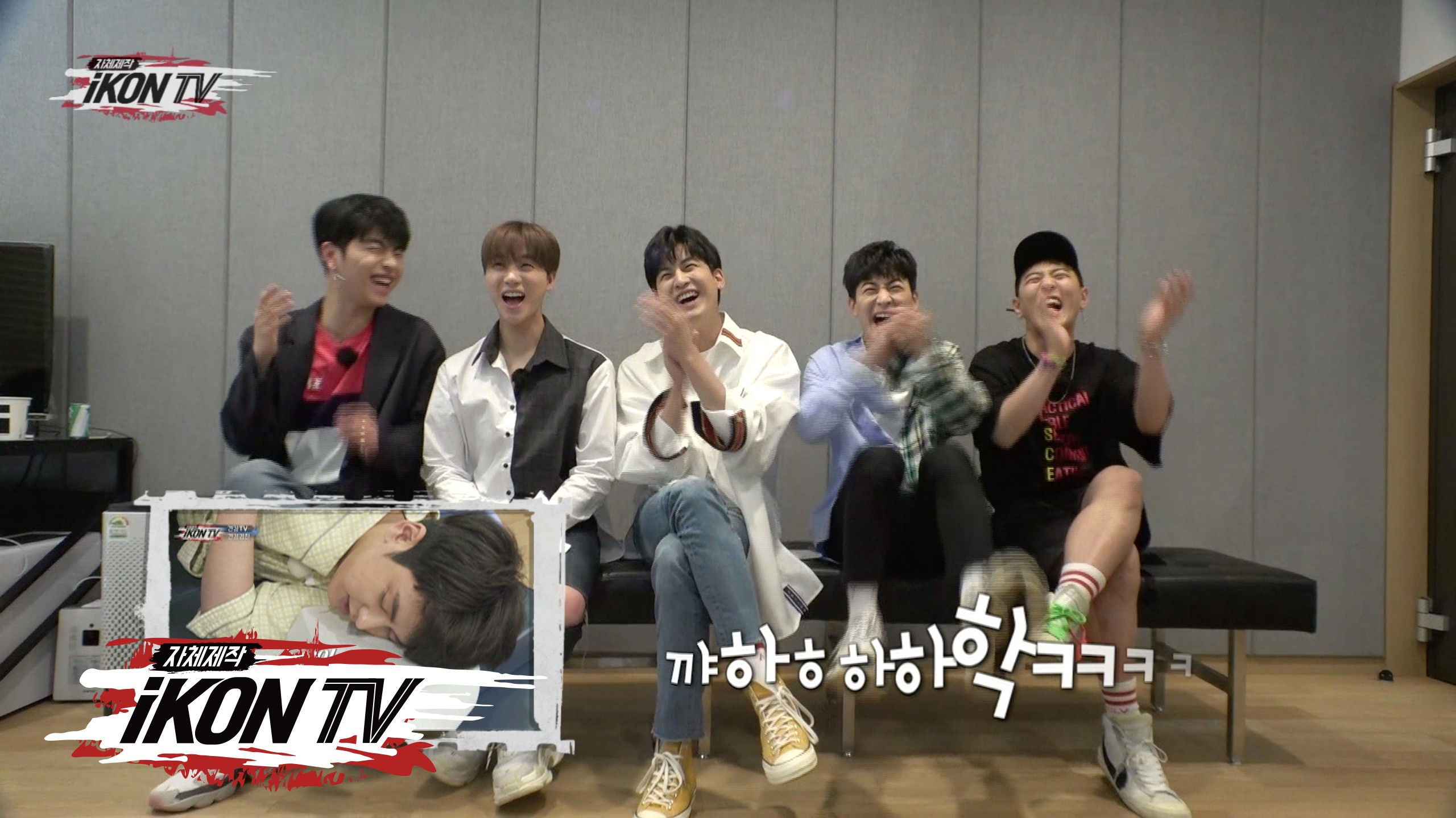 iKON - '자체제작 iKON TV' EP.6 REACTION