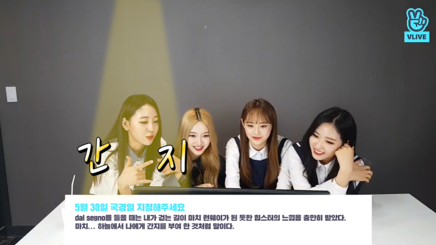 [LOONA] 이달소 와와바와,,, 사랑해 죽도록,,,💗 (LOONA yyxy reading fans' comments)