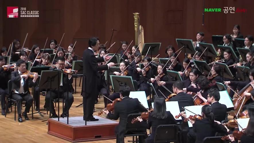 <2018 교향악축제> 코리안심포니 - 스크리아빈 교향곡 2번 C 단조 OP.29 1악장