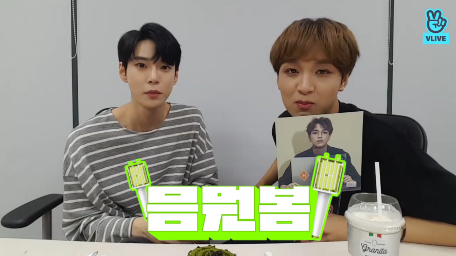 [NCT] 혼자 있어도 귀여워 근데 둘이 있으면 더 귀여워💞 (Doyoung&Haechan talking about their cheering stick)