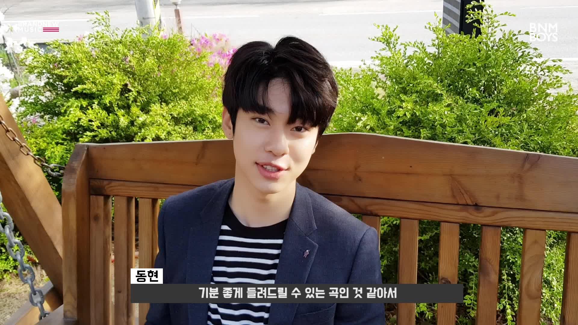[#CH_M] X FILE EP.9 영동이의 쉬는시간