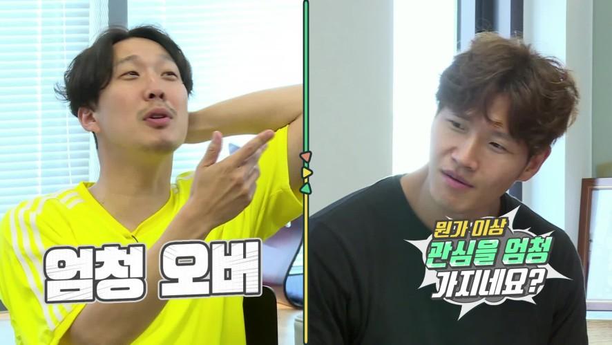 빅픽처2 하드털이 No.2_먹튀(?) JTBC의 방문 JTBC staff visits after their eat and run(?)