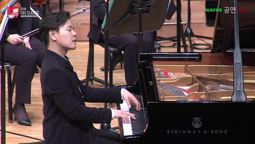 <2018 교향악축제> 코리안심포니 - '모차르트 로망스'