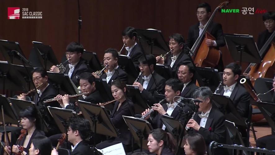 [연주클립] 부산시립교향악단 - '진은숙 - 엉망진창 티 파티' by 2018 교향악축제