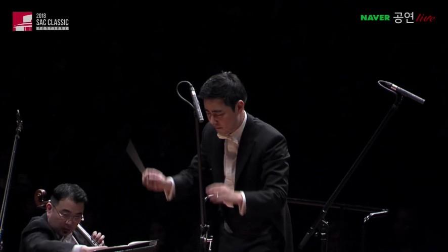 [연주클립] 부산시립교향악단 - 'R.슈트라우스 가정 교향곡 OP.53' by 2018 교향악축제