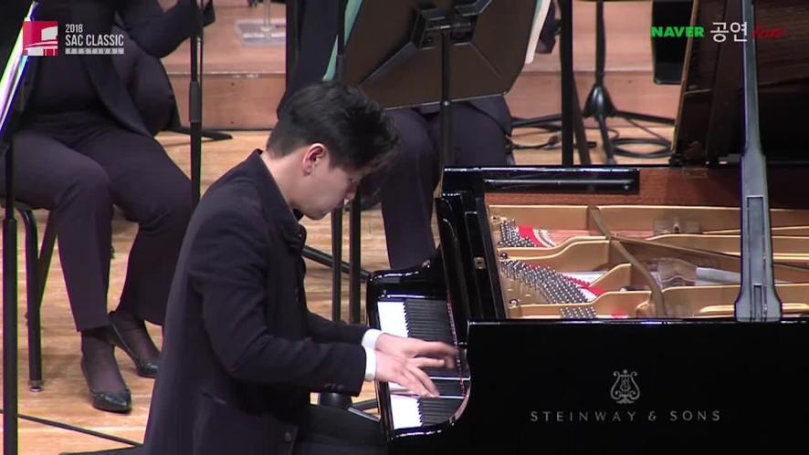 <2018 교향악축제> 코리안심포니 - '슈만피아노협주곡 A 단조 OP.54'