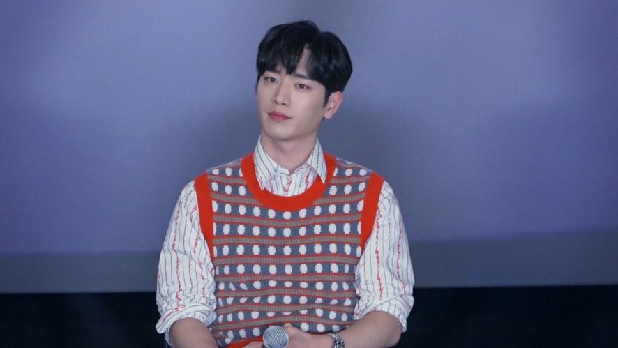 SEO KANG JUN 서강준 - 드라마 '너도인간이니?' 제작발표회 & 사전GV시사회
