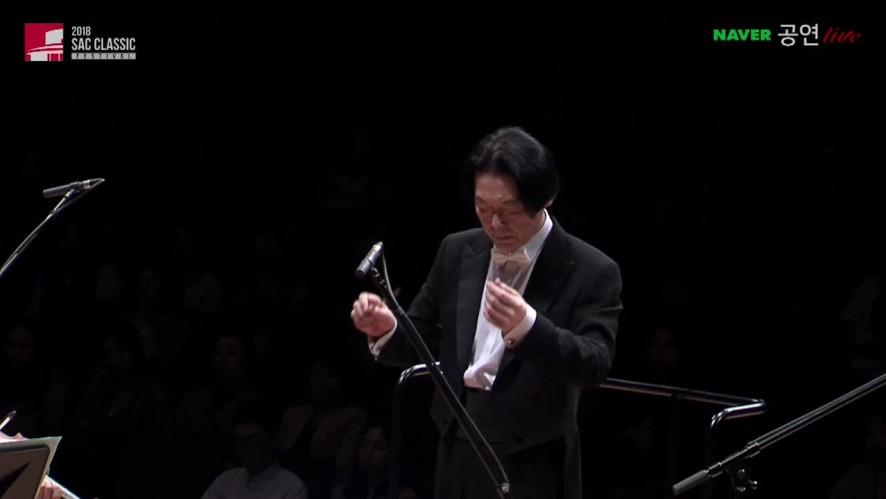 <2018 교향악축제> 코리안심포니 - 스크리아빈 교향곡 2번 C 단조 OP.29 2악장