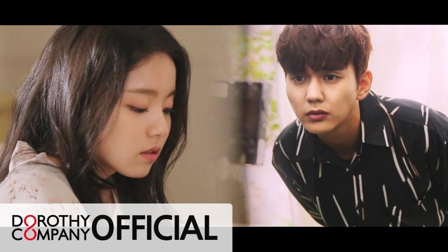 로시(Rothy) '술래' MV Making