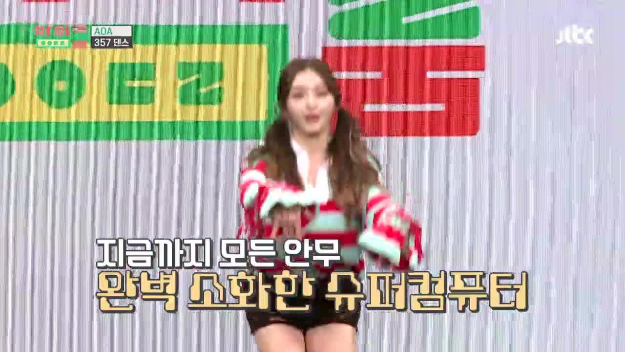 아이돌룸(IDOL ROOM) 4회 - 357댄스, 막내 찬미의 '슈퍼컴퓨터'급 완벽한 댄스 출력 357 dance, Chanmi's perfect dance