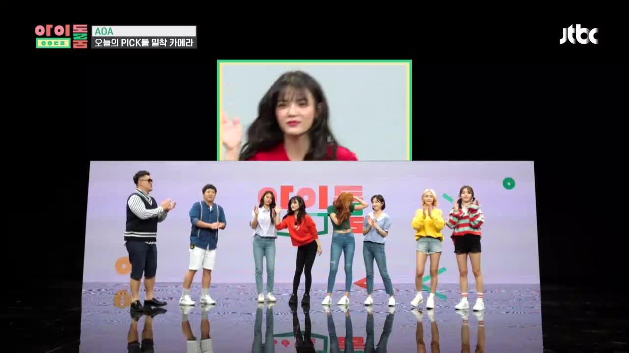아이돌룸(IDOL ROOM) 4회 - 걸그룹 1호 Pick돌! 큐티뽀짝미 넘치는 지민♥ Girl band's first pick-dol! Cute Jimin