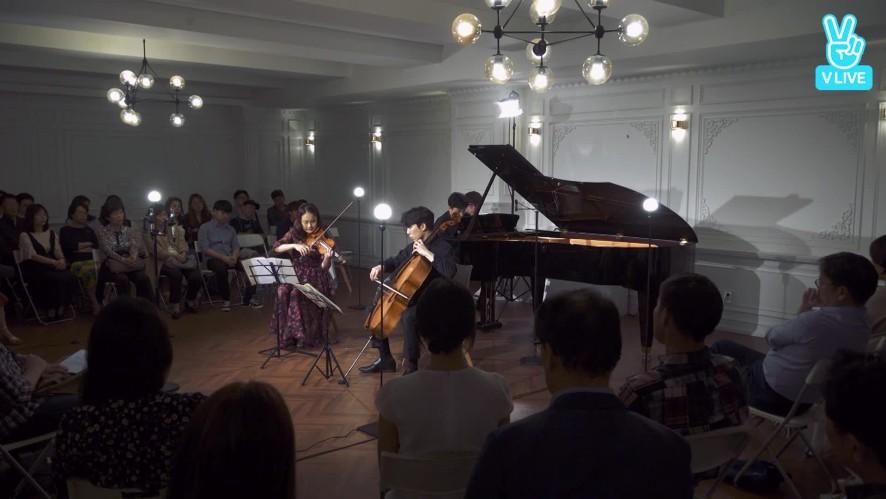 [연주클립] V살롱 김정원&문태국&임지영_Schubert 피아노 트리오 2번 2악장