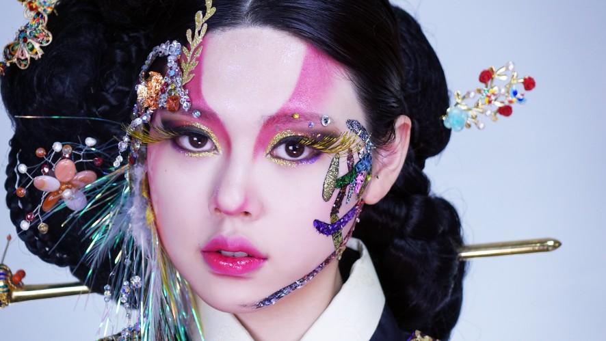 한국 모티프 아트 메이크업(Korea Motif Stage Art Makeup)