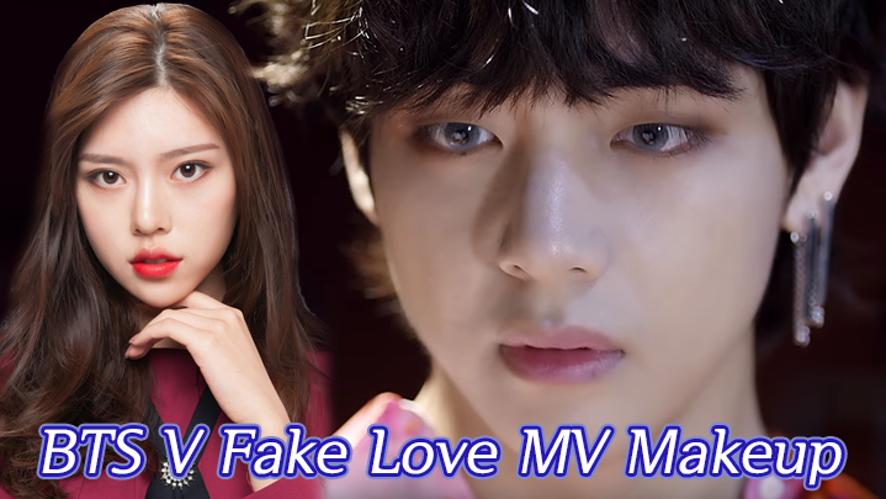 BTS V Fake Love MV Cover Makeup