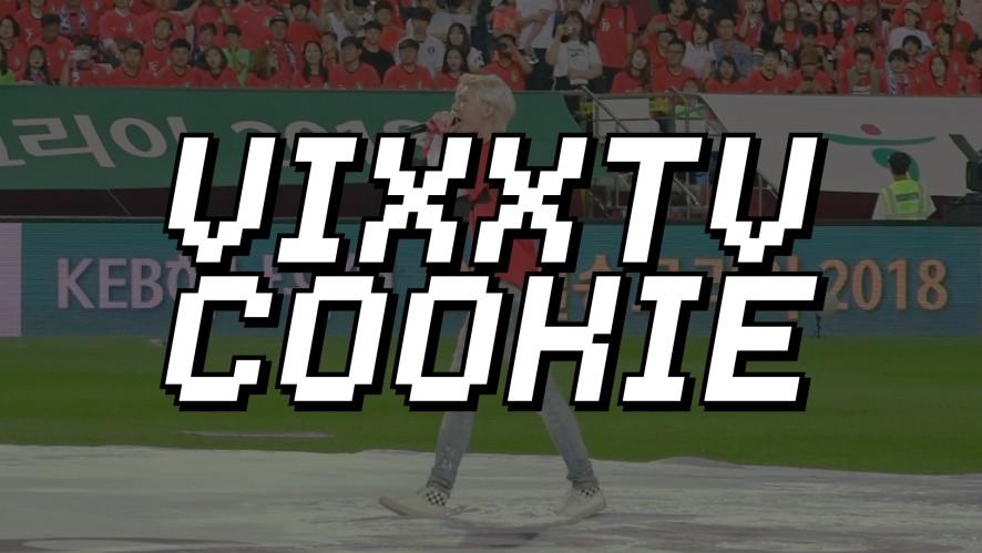 빅스(VIXX) VIXX TV cookie #8