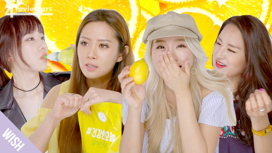 4 Attractive Korean Women Try Unique Korean Vitamin C Products | 4 Reviewers