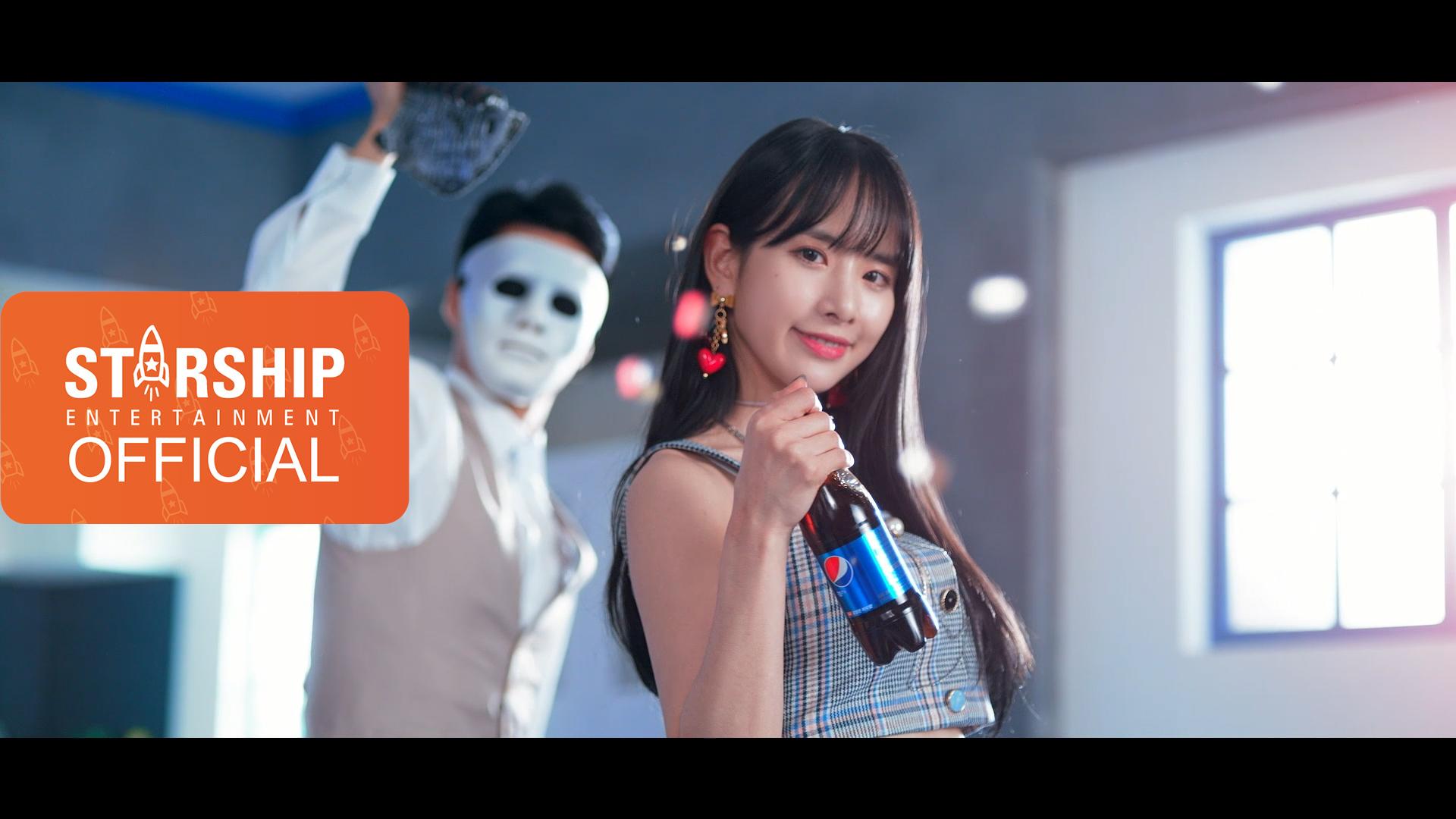 [Special Clip] 우주미키(WJMK) - 짜릿하게(STRONG) BLUE Full ver.