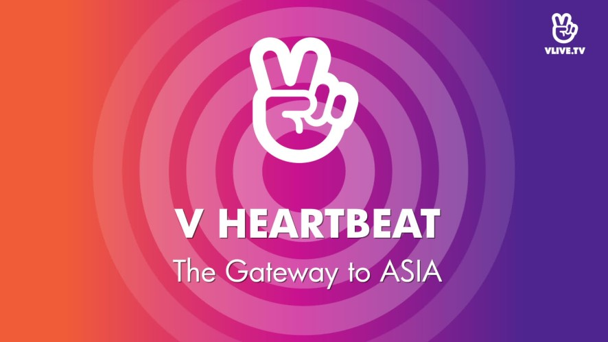 V HEARTBEAT- THE GATEWAY to ASIA
