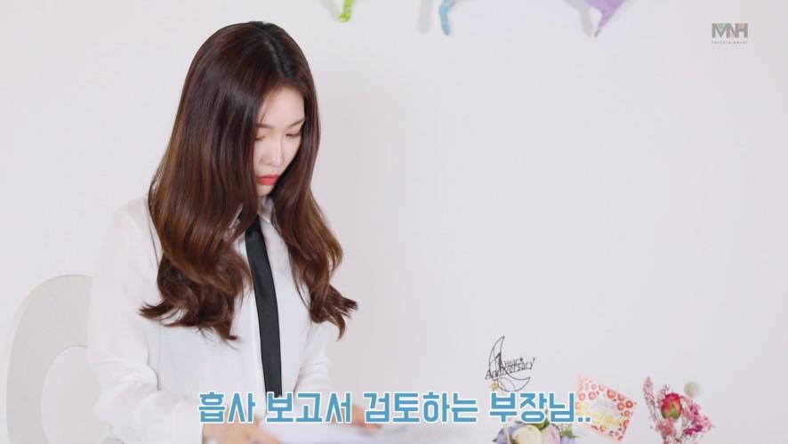 [Dear. Fans] 청하의 솔로 데뷔 1주년 기념 인터뷰