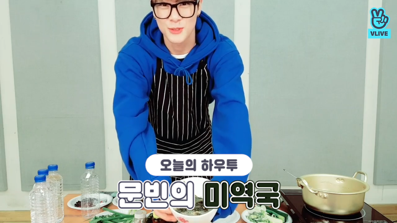 [V PICK! HOW TO in V] 문빈의 미역국🍲 (HOW TO COOK MOONBIN's Seaweed soup)